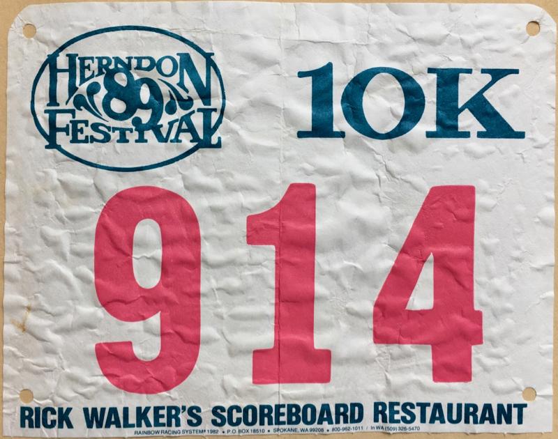 1989 Herndon Festival 10K Race Recap